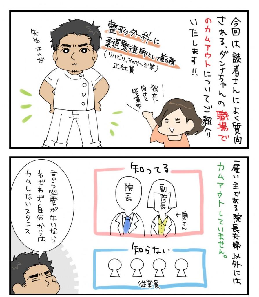 20160517_1