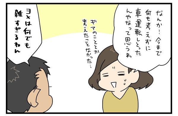 20180306_3