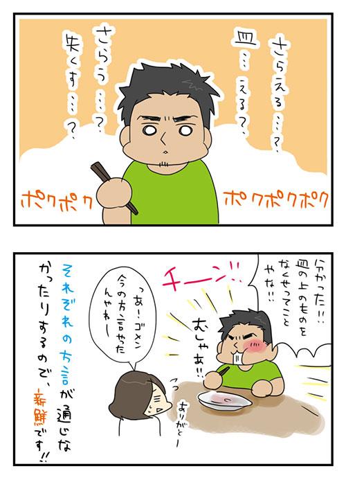 20150525_2