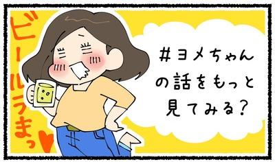 tag_01