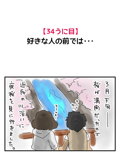 20150507_1