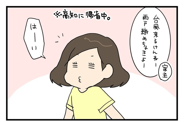 20170806_1