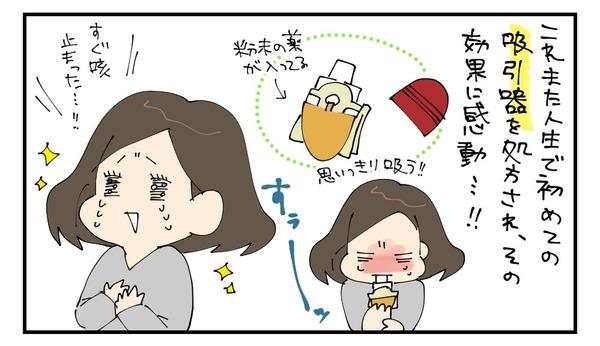 20170311_4