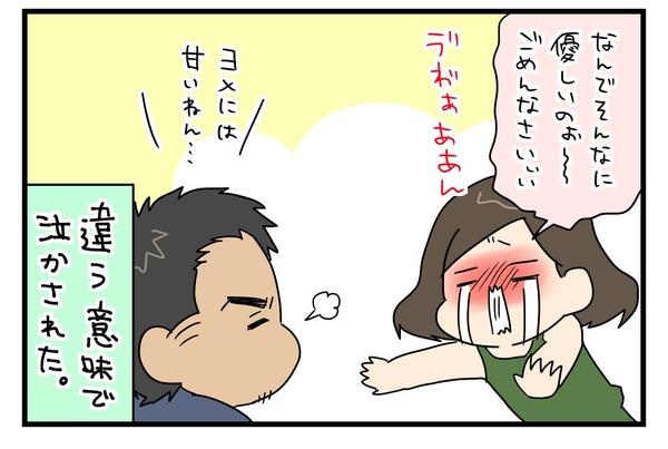 20170724_4