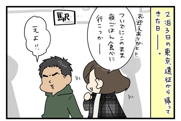 20171215_1