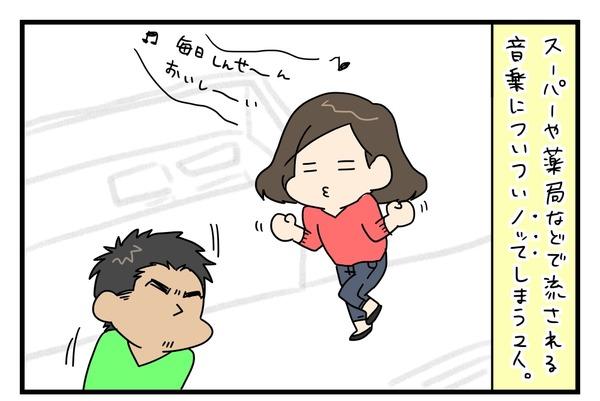20171017_1