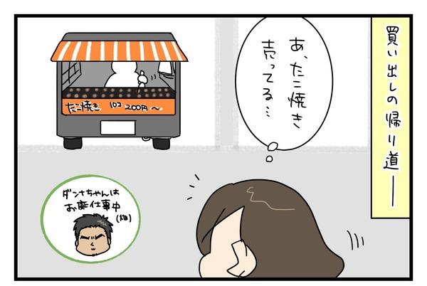 20171118_1