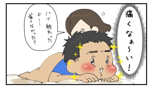 20170329_3