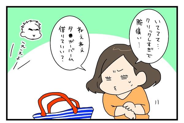 20170513_1