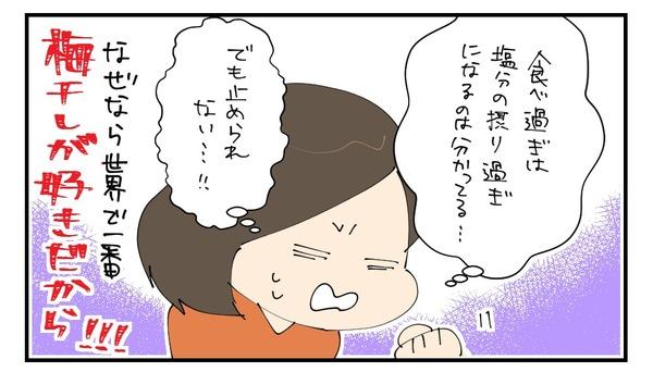 20170313_2