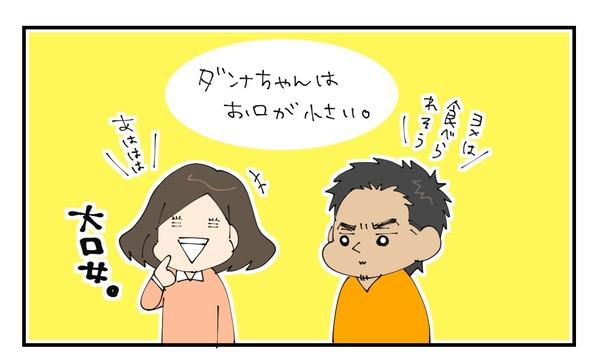 20170324_1