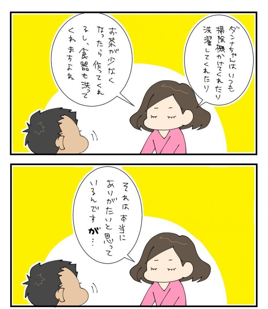 20161115_1
