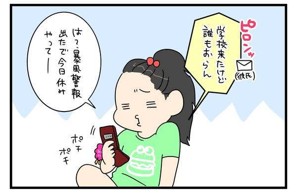 20180321_3