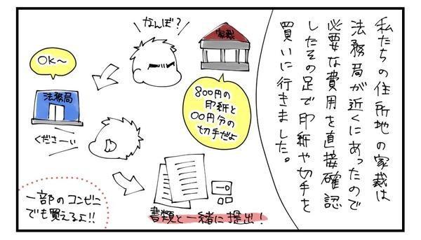 20170321_4