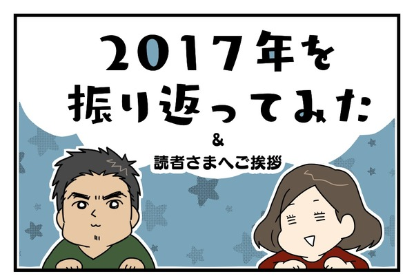 20171231_1