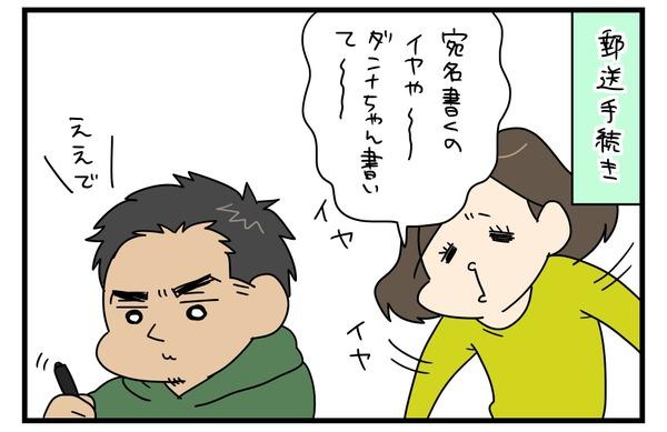 20171104_2