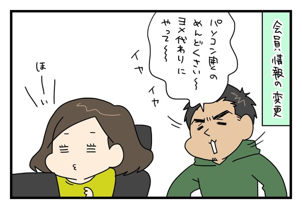 20171104_1
