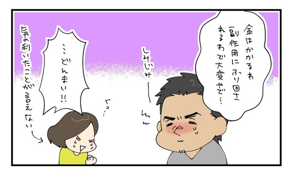 20170209_4