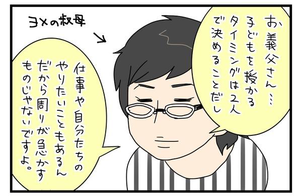 20170818_2