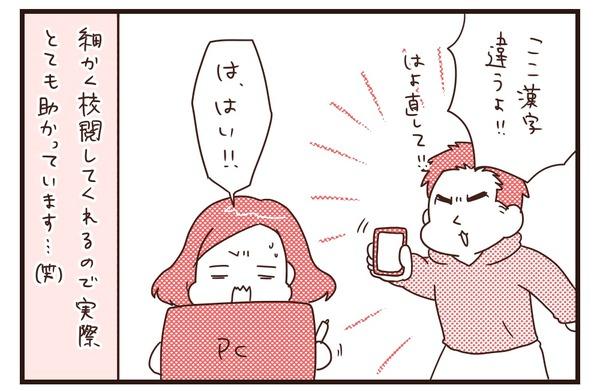 20180113_2