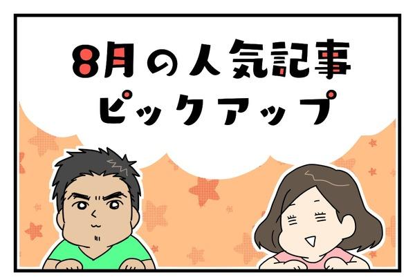 20170831_1