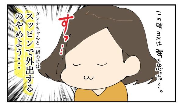 20170223_4