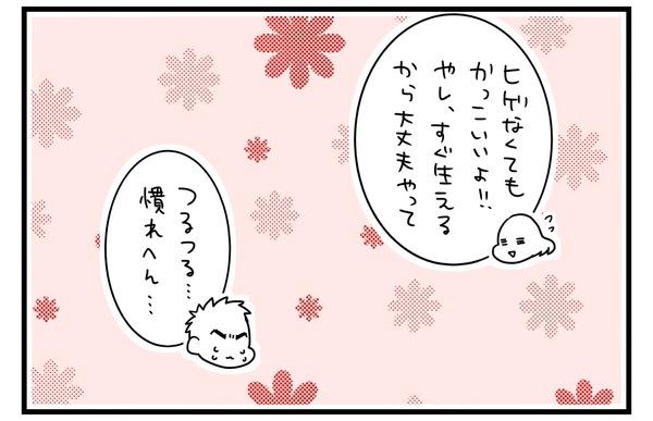 20171119_3