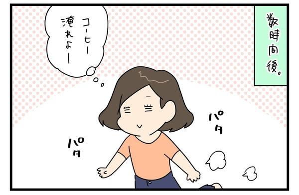 20180415_3