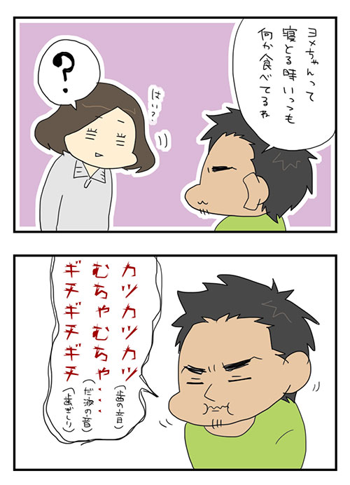 20150514_1