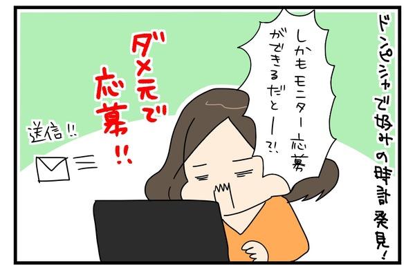 20170518_2