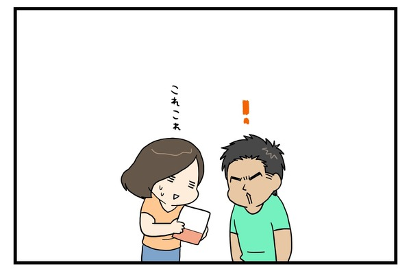 20170808_3