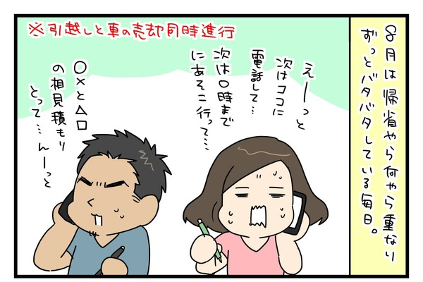 20170825_1