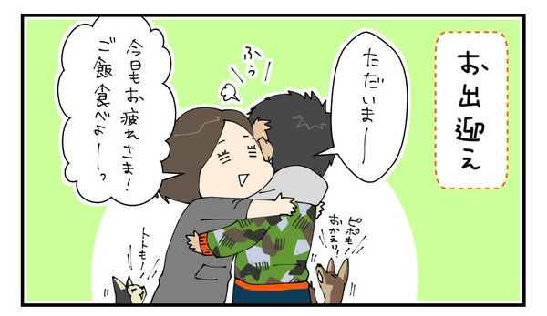 20170328_3