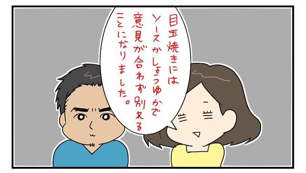 20170421_2