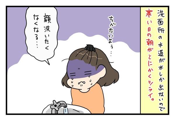 20180211_1