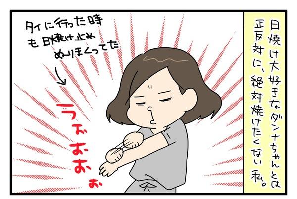 20170714_1