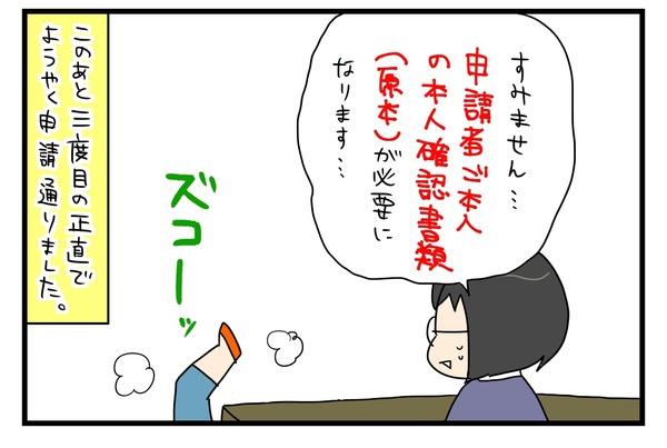 20170523_4