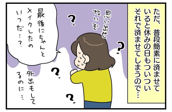 E925C96D-1FA9-4728-946B-39CBA6E9C398