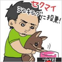 banner_mura