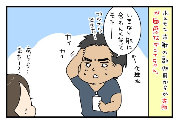 20170908_1