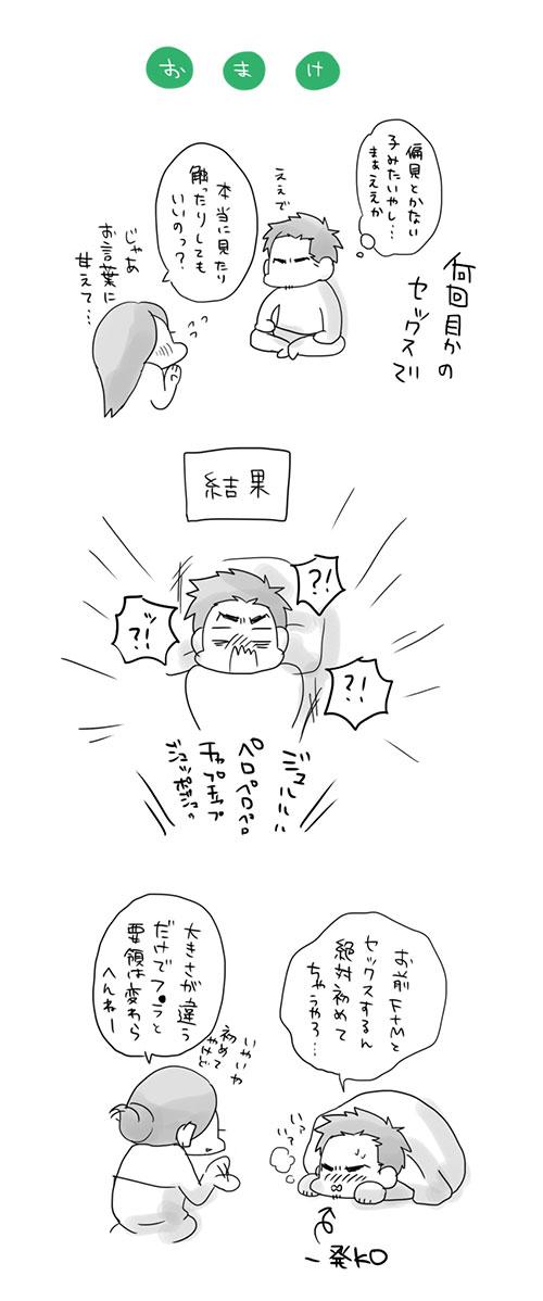 20150301_4.jpg