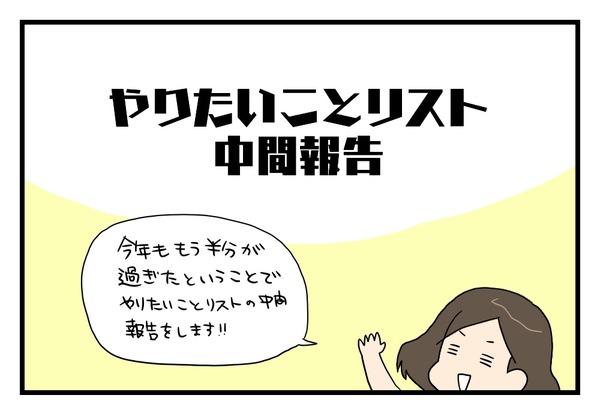 20170630_1