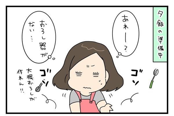 20170828_1