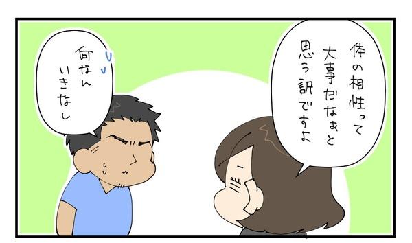 20170331_1