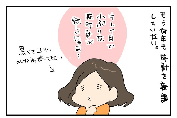 20170518_1