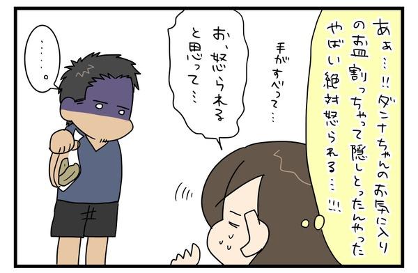 20170724_2