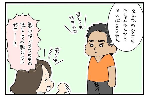 20170603_2