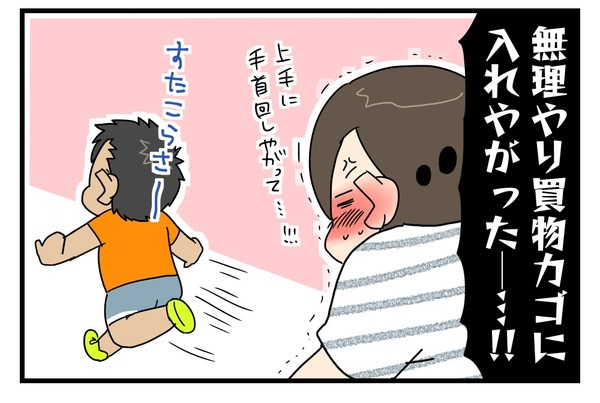 20170901_4