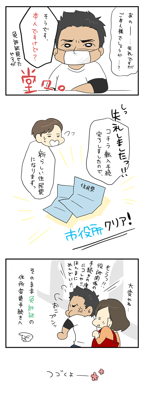 20140903_2.png