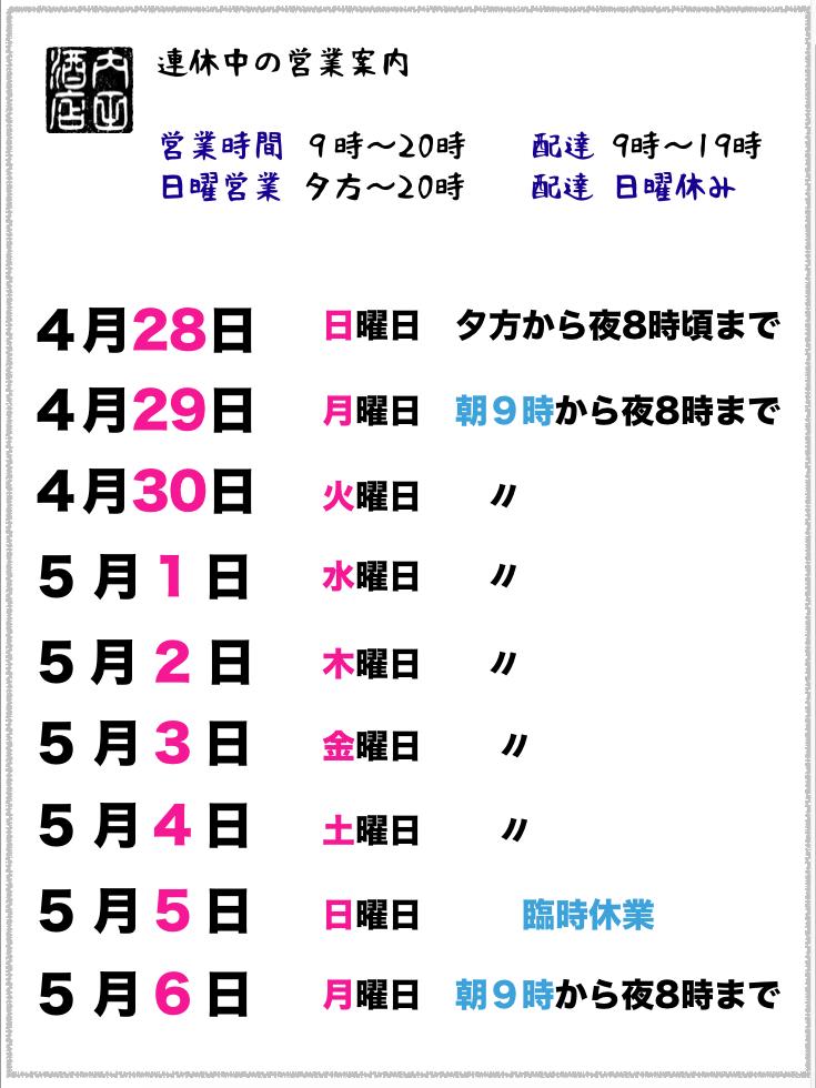 Screenshot 2019-04-26 at 05.28.33 午後
